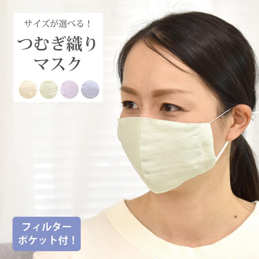 日本 製 マスク 涼感