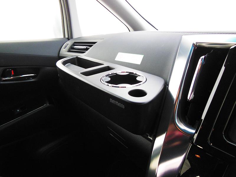 トヨタ VELLFIRE ヴェルファイア30系専用 車内用 フロントテーブルHaltTable(ハルトテーブル) サテンブラック DMMC