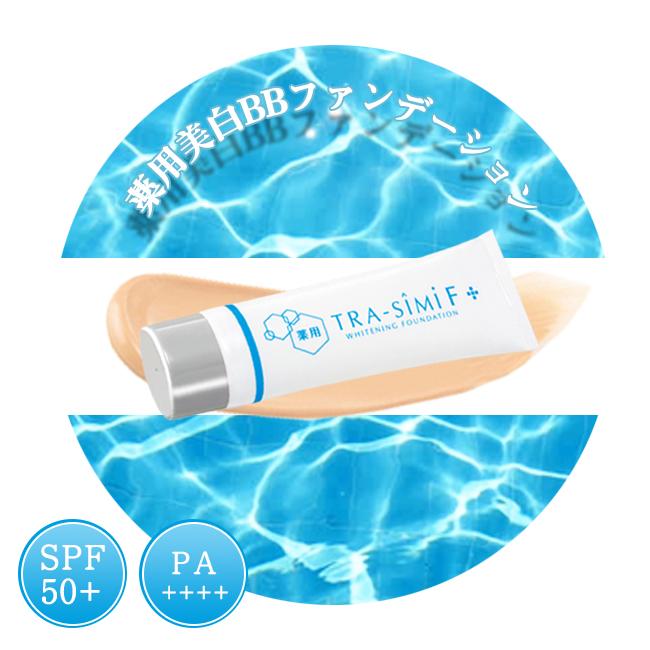 シミ 取り 化粧品 シミ美容液ランキング2020|シミ対策で透明感を叶えるおすすめ7選