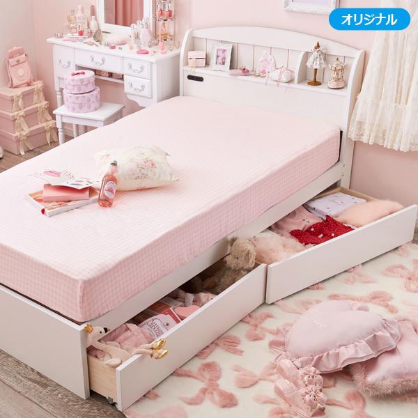 大量収納ベッド(ショートセミシングル ショートシングル・本体のみ)【大型】