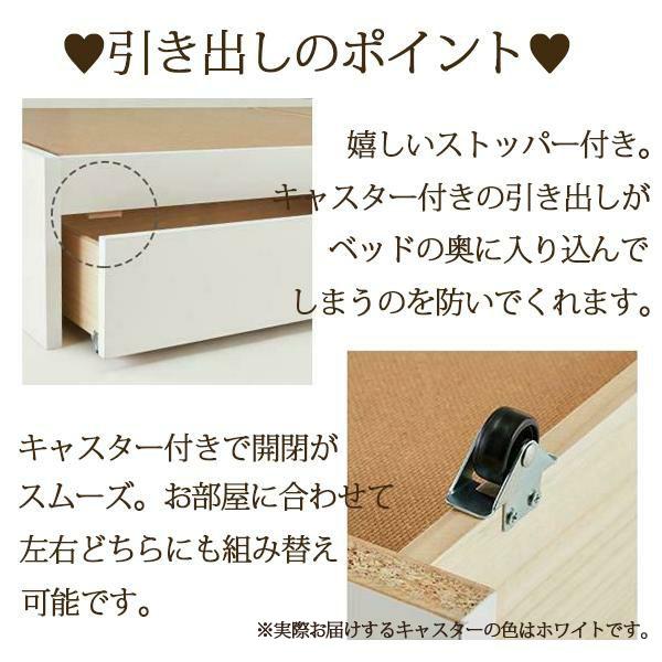 大量収納ベッド ポケットコイルマットレス付(ホワイト・シングル)【大型】