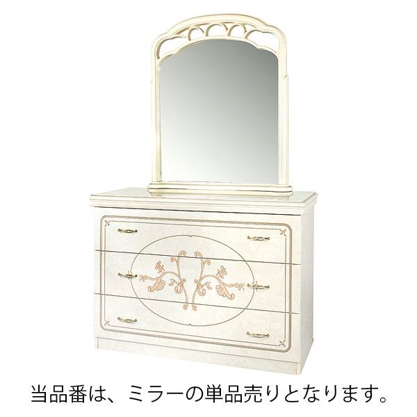 【直送】ミラー・小(FLORENCE) 姫系 かわいい 可愛い カワイイ 姫系家具 プリンセス 姫インテリア ロマンティック お姫様 おしゃれ