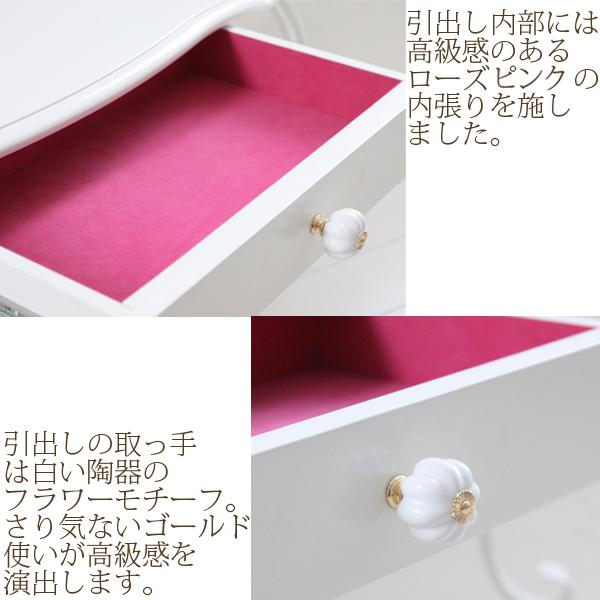 ローテーブル(幅80cm)/リルデココ【直送】