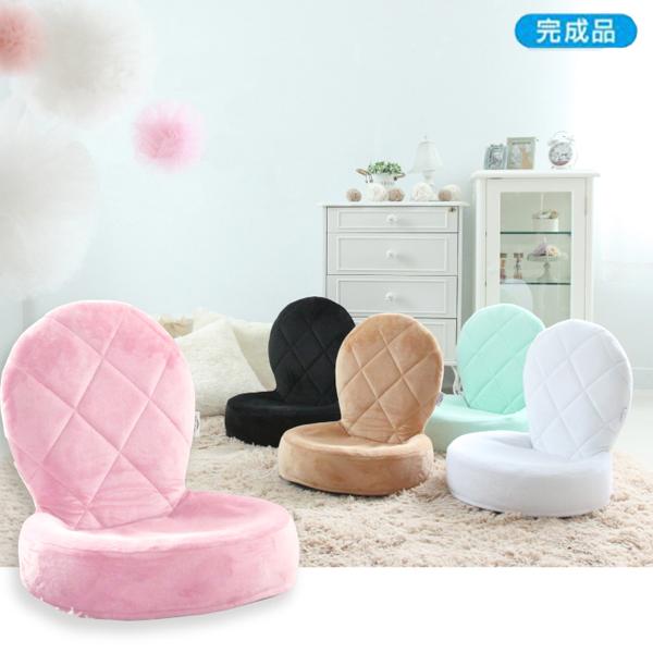 大きなリボンがかわいいコンパクト座椅子 リボン付き座椅子 直送 オリジナル 驚きの値段で リルデココ