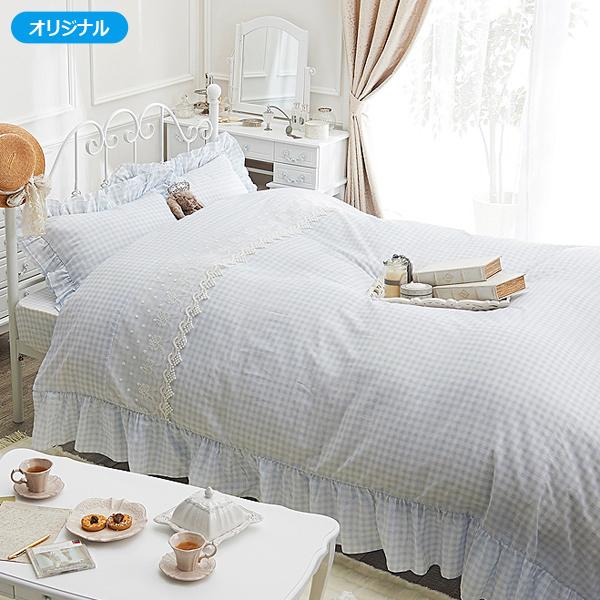 レース付ギンガムチェック掛け布団カバー(洋ダブル・ブルー)