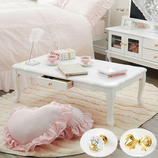 【直送】取っ手を着せ替えできる猫脚折りたたみテーブル大(引出付)/クリスタル&リボン