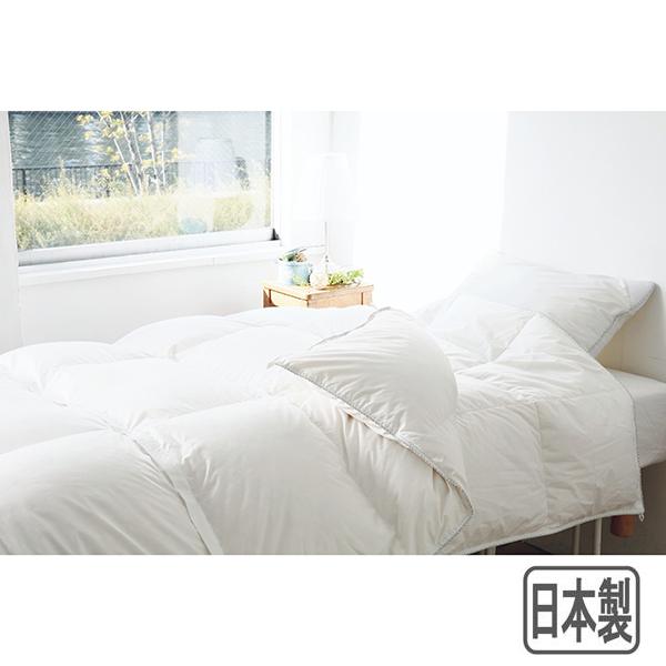 羽毛合い掛け布団(ダブル)/清潔家族