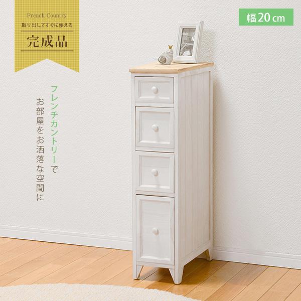 フレンチカントリー風スリムラック(幅20cm)【直送】
