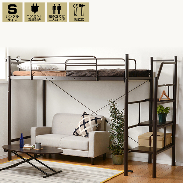 Stairs With A Bunk Bed 100 Cm Manufacturers Shipping Goods