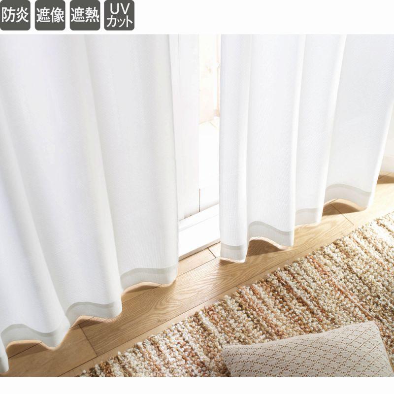 【送料無料】 多機能プレーンレースカーテン(150×238・2枚組) 姫系 かわいい 可愛い カワイイ 姫系家具 プリンセス 姫インテリア ロマンティック お姫様 おしゃれ