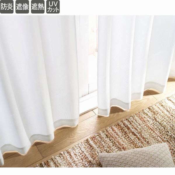 【送料無料】 多機能プレーンレースカーテン(130×238・2枚組) 姫系 かわいい 可愛い カワイイ 姫系家具 プリンセス 姫インテリア ロマンティック お姫様 おしゃれ