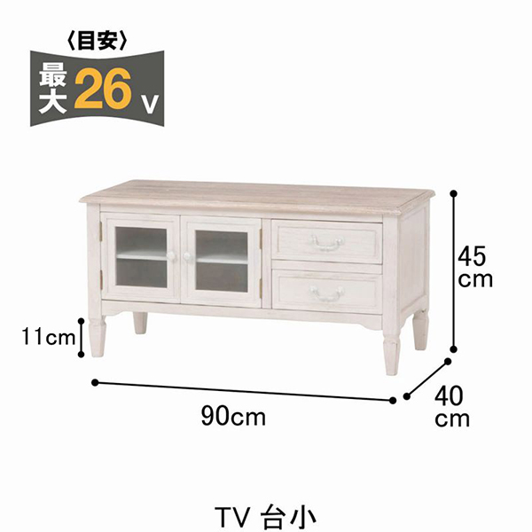 . Dumb person of TV stand antique style furniture UB60 TV stand small  TV  stand TV board TV board AV board low board white white antique  princess