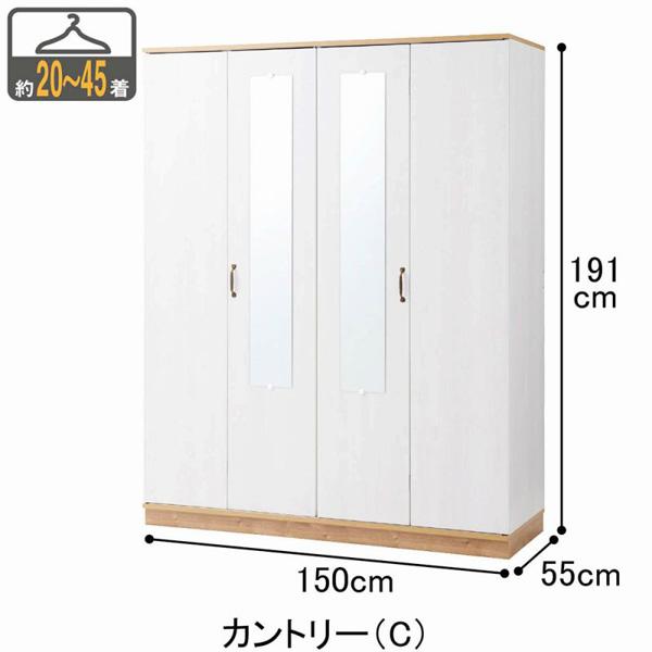 Closet Hanger F C (150 Cm Wide) * Manufacturers Deliver Product