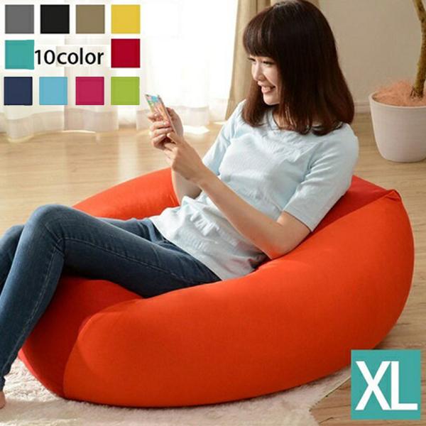 日本製 人をダメにするビーズクッション ソファー 座椅子 (XL)【直送】