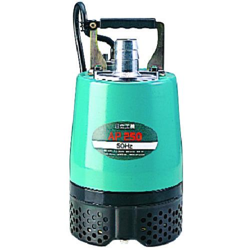 Hikoki 人気急上昇 ハイコーキ 水中ポンプ 評価 50Hz AP400-50HZ