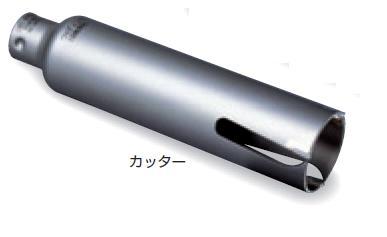 保障できる ミヤナガ ウッディングコアドリル用カッター 125.0mm PCWS125C, ブランディング2号店 37b799a2