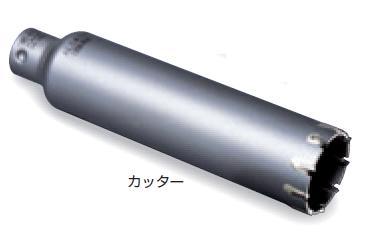 ミヤナガ 売却 セール品 ALC用コアドリル用カッター 150.0mm PCALC150C