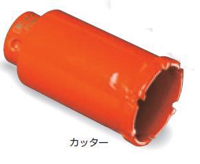 ミヤナガ 複合ブリットコアドリル用カッター 90.0mm PCH90C