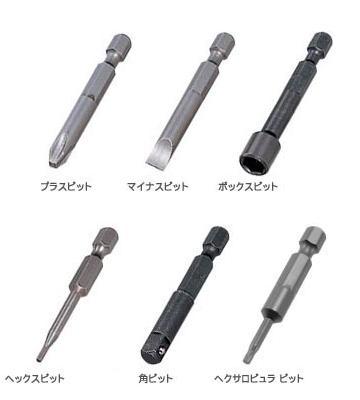 供扭矩司机使用的hekisagombitto 1.27mm B-W1.27 56东日(TOHNICHI)