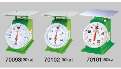 シンワ測定 上皿自動秤 50kg #70101