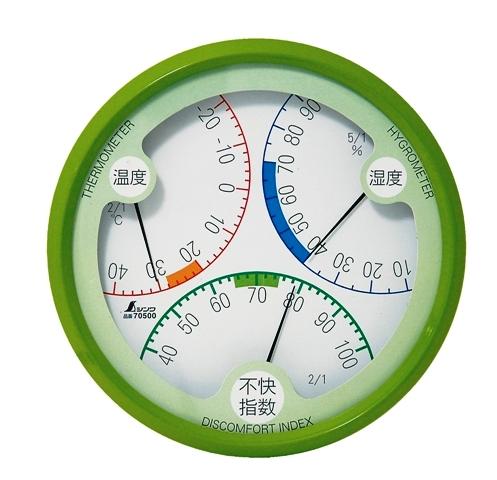 決算SALE 使い勝手の良い 舗 9月20日 25日はP5倍 シンワ測定 温湿度 15cmグリーン 70500 丸型 不快指数計R-2
