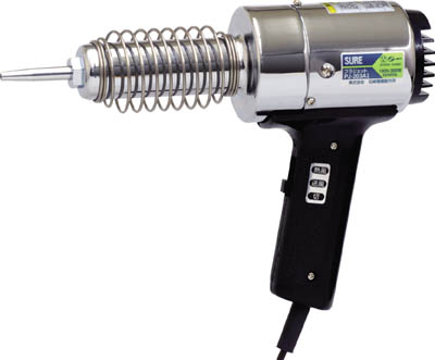 SURE(石崎電機製作所) 熱風機プラジェット(溶接専用) PJ-203A1