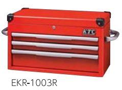 【直送】【代引不可】KTC(京都機械工具) トップチェスト(3段3引出し)レッド EKR-1003R