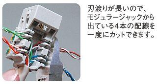 小镊子 N-23 (hozan)