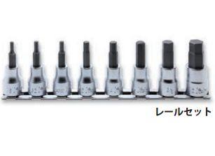Ko-ken(コーケン) 12.7sq.ヘックスビットソケットレールセット(インチ) 10個組 RS4010A/10-L60