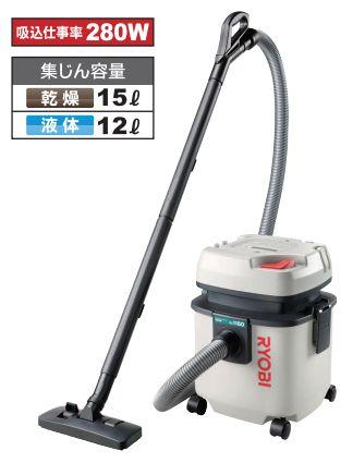 リョービ(RYOBI) 集じん機 乾湿両用 15L VC-1150 683402A