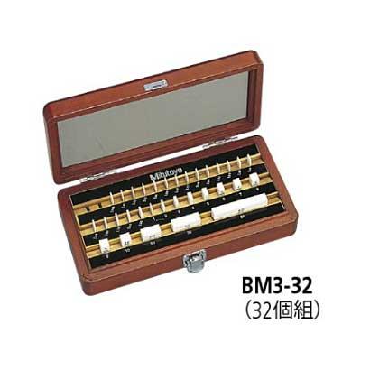 ミツトヨ(Mitutoyo) ゲージブロック(セラミック製) 1級 BM3-32-1, 愛用 :c456dc93 --- officewill.xsrv.jp
