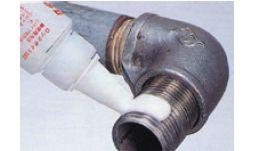 鎖頭緊湊的(金屬管道的鋪設密封劑)YCF-5651 KTC(京都機械工具)