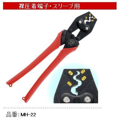 kys   Rakuten Global Market: MARVEL (Marvel) crimp tool hand press (nude crimp