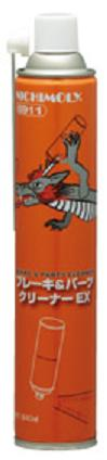 脱脂清洁剂BIG零件吸尘器6911 Nichimo再(NICHIMOLY)大小箱子30条装安排