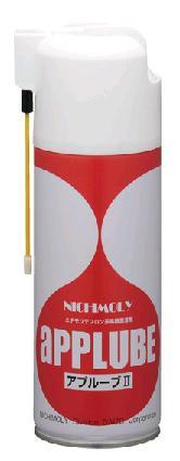 Applube 2 喷雾 nichimoly (NICHIMOLY)