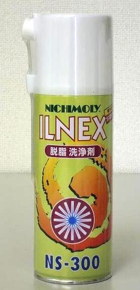 脫脂 (ilnex) ILNEX NS 300 nichimoly (NICHIMOLY)