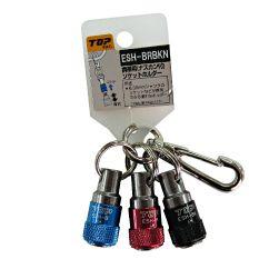 可擕式插座環內褲 3 顏色設置 (藍色和紅色黑色 ×) ESH BRBKN 頂部行業