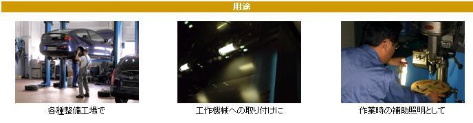 强壮灯SL-13TR-8嵯蛾电机(SAGA)