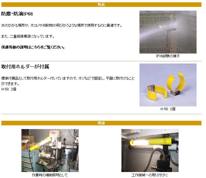 强壮灯SL-13MA嵯蛾电机(SAGA)