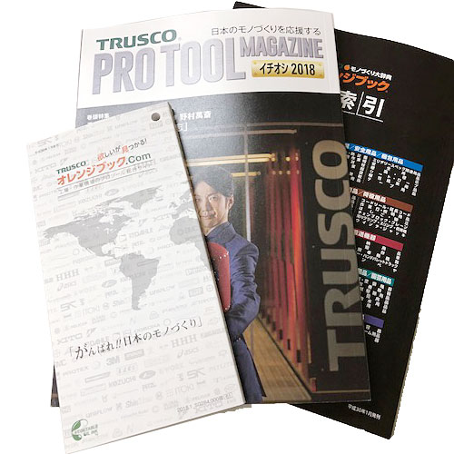 版2016年的橘皮書CGM2016 TRUSCO(桁架共)