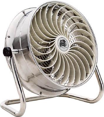 【直送】【代引不可】ナカトミ 35cm循環送風機 風太郎 100V ステンレス仕様 CV-3510S