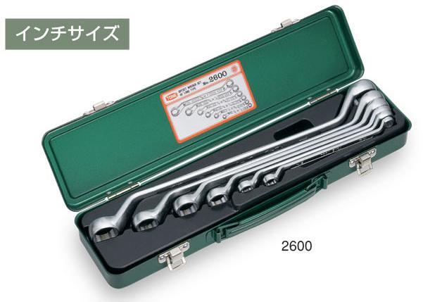TONE(トネ) ロングめがねレンチセット(45゚) 2600