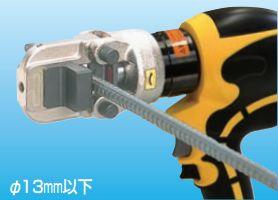 マーベル(MARVEL) MKE200ML用鉄筋カッター 200M-S13