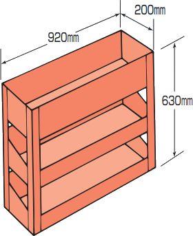 プロメイト(PROMATE/マーベル) サイド棚 A-5601