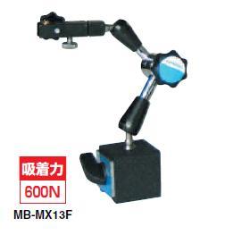 カネテック ハイロックベース MB-MX型 MB-MX13F