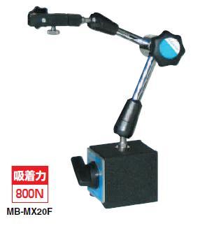 カネテック ハイロックベース MB-MX型 MB-MX20F