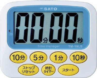Decatimer TM-19LS SATO (Sato measurement)
