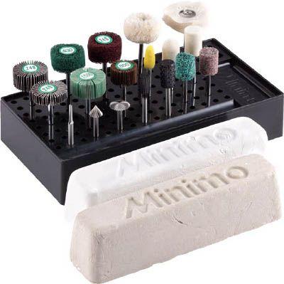 ミニター(MINITOR) 樹脂加工用工具セット (切・削・磨) ZC1440