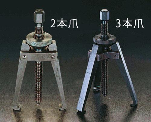 エスコ(ESCO) 125mm 3アームプーラー EA500BR-125