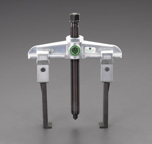エスコ(ESCO) 120mm スライドアームプーラー(2本爪/薄爪) EA500CE-120